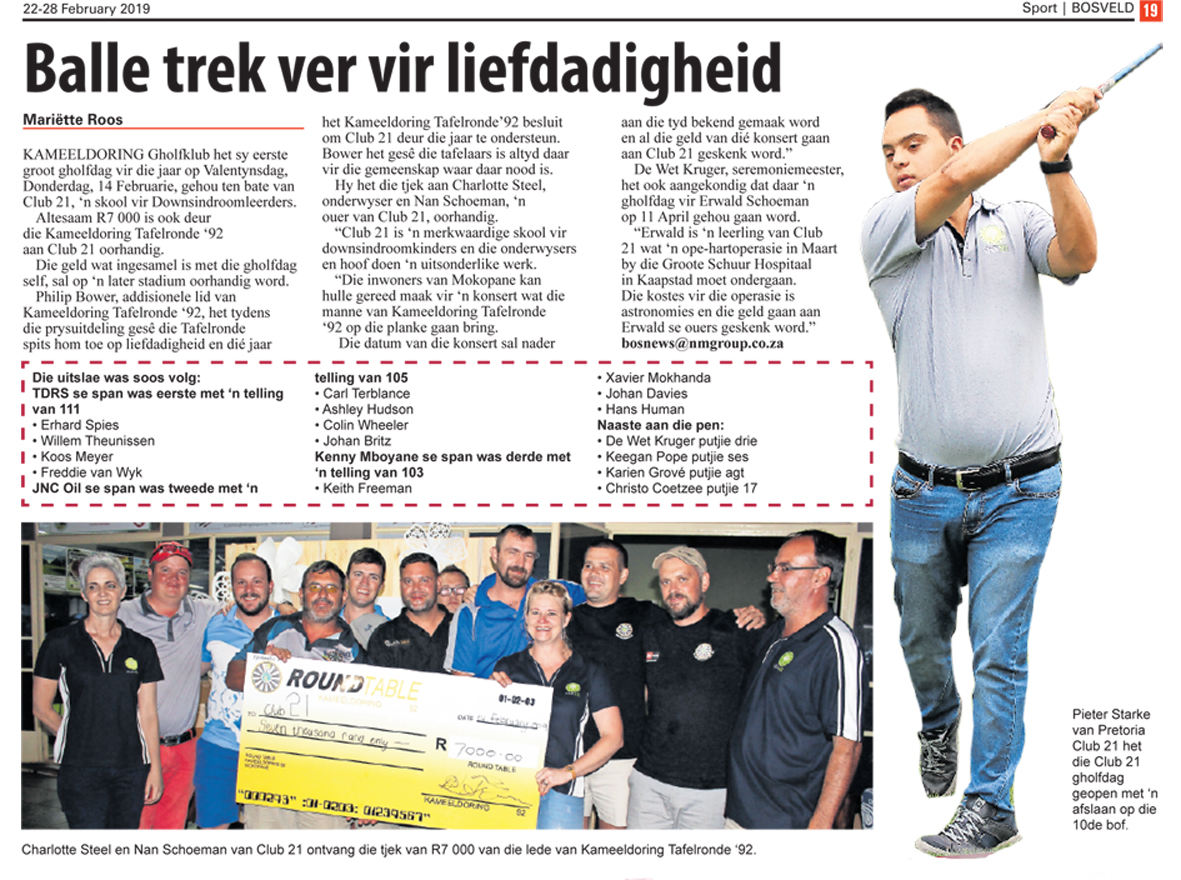 Club21 Learning Center - Golf Day Mokopane - Newspaper Article